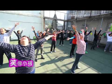 Laughter Yoga Hong Kong Club gogogo 砵仔糕2013 愛笑瑜伽明愛