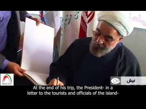 Iran's President on Hendurabi Island, underlining the importance of promoting tourism. English sub.