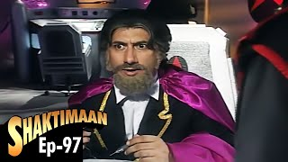 Shaktimaan - Episode 97