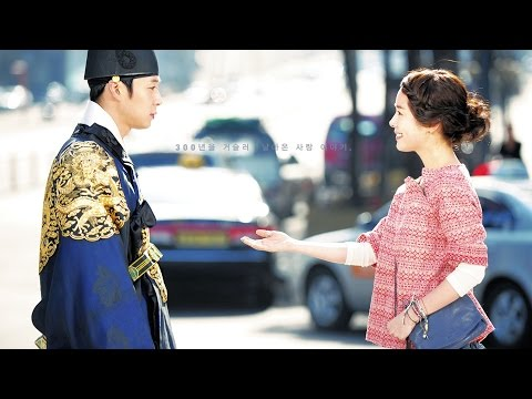 Rooftop Prince MV After a Long Time (Beak Ji Young and Jo Eun)