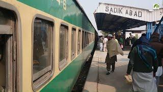 Pakistan Railway Train Journey Sadik Abad Punjab To Rohri Sindh Travel 2019