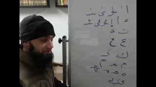 Nuraniyah to Quran 6: Lesson 2 Mixed Arabic Letters- HD