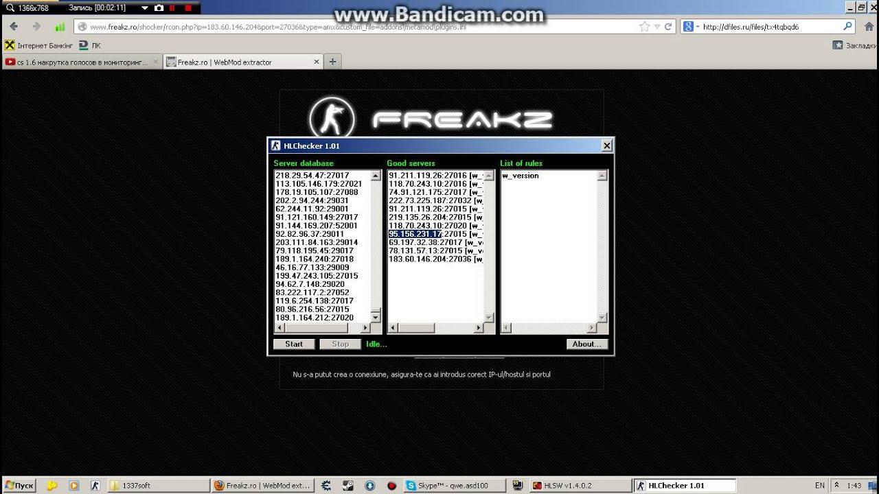 Посмотреть ролик - cs 1.6 Новий взлом сервера на админку. как взломать чужо