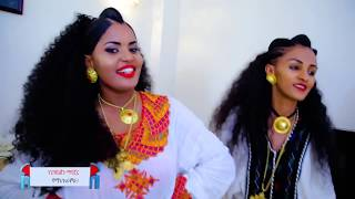 Solomon Haile - Des Yebelino(ደስ ይብለኒ'ሎ) - New Ethiopian Music 2017(Official Video)