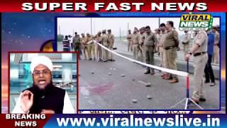24 Spet, देश की 10 अहम  खबरें, Speed News : Viral News Live