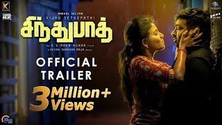 Sindhubaadh TRAILER | Vijay Sethupathi, Anjali | Yuvan Shankar Raja | S U Arun Kumar | Official
