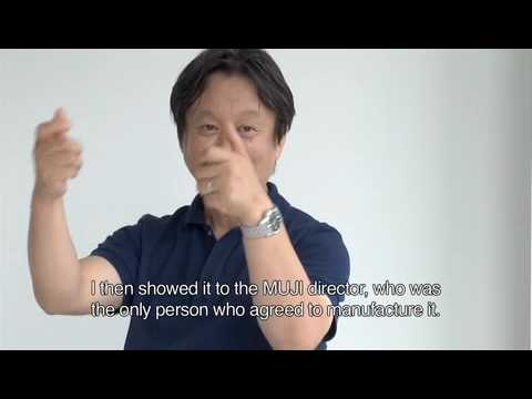 Naoto Fukasawa on his design - OBJECTIFIED(EXTRA).mov