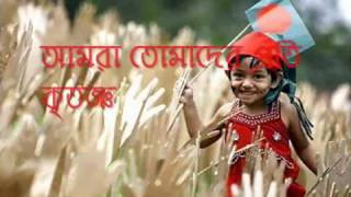 o prithibi ebar eshe bangladesh nao chine by (SD SHUVO)