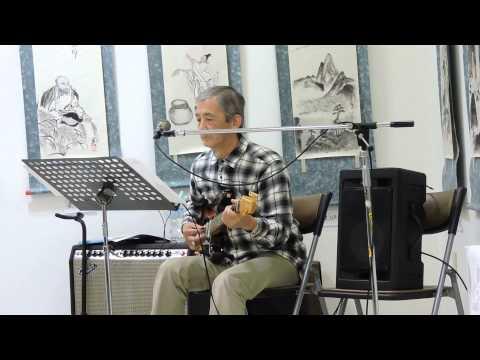 上山市「まじゃれ」あの頃のままギター演奏 「ジョニーへの伝言」