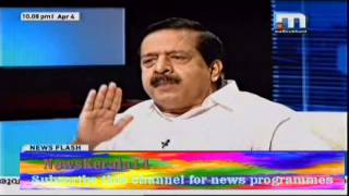 Interview with Ramesh Chennithala on mathribhumi News