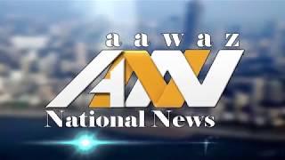 Aawaz national news promo