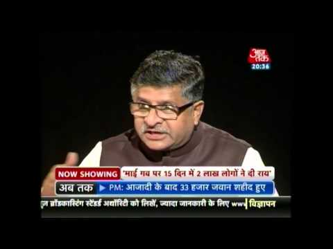 Seedhi Baat with Union Minister Ravi Shankar Prasad