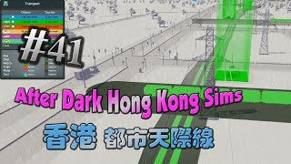 地鐵地下多層轉車站 EP41 | Hong Kong Sims | Cities Skylines After Dark 都市天際線