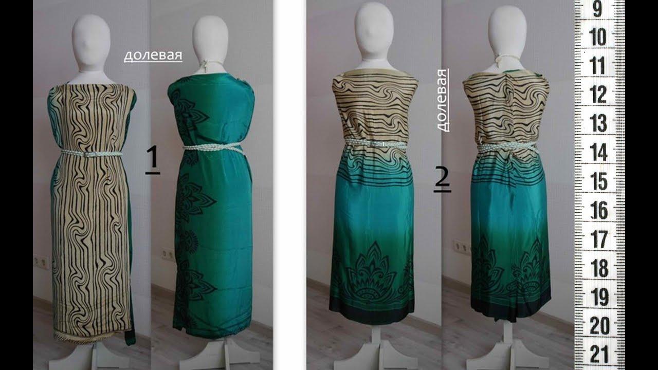 Как своими руками сшить платье из шелка