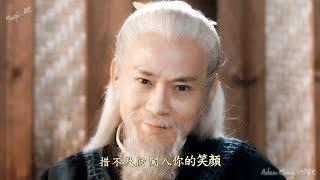 [MV] Gió Nổi Lên Rồi 起風了 - Trịnh Thiếu Thu 鄭少秋 (Phu Tử - Tương Dạ)