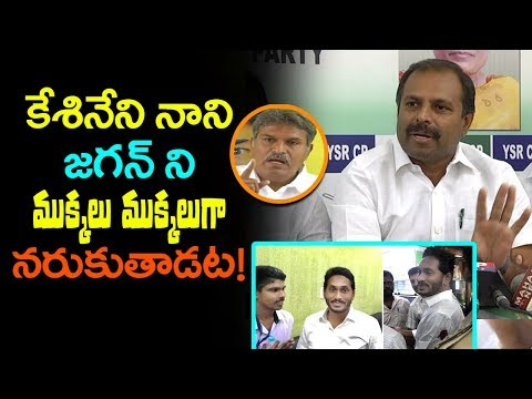 MLA Srikanth Reddy Condemns Jagan's Incident | YSRCP Criticize TDP Leaders Slang | mana aksharam