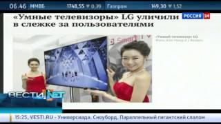 Вести.net: телевизор Samsung ворует данные, а смартфон с операционкой Ubuntu продается в Европе