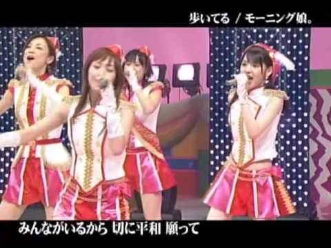 Morning Musume Otomegumi - Aruiteru