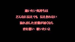 download lagu 倖田來未  Moon Crying  カラオケ gratis