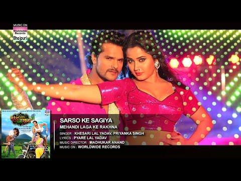 Sarso Ke Sagiya - BHOJPURI HOT SONG | Khesari Lal Yadav, Kajal Raghwani