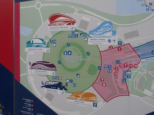 Олимпийские объекты на XII Зимних играх в Сочи, Sochi, Olimpiada,Olympic Park