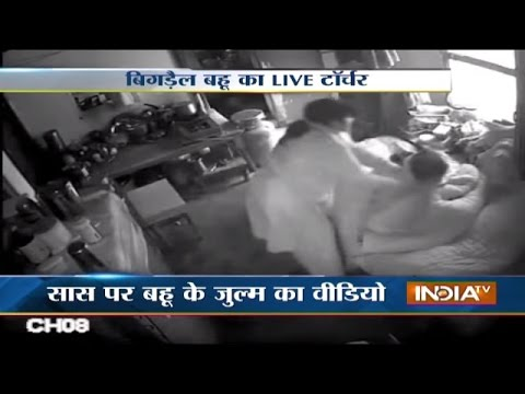 Indian Wife Caught on CCTV while Beating Up Mother In Law In Uttar Pradesh's Bijnor District, Woman tries to strangle mother-in-law in UP, caught on CCTV, CCTV footage of woman in UP brutally beaten her mother-in law,