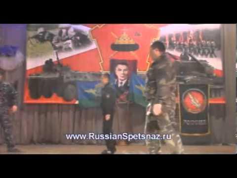 Система Спецназ Москва ВДВ часть1