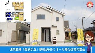 新築一戸建て一覧-糸島市神在47-1-外観