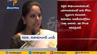 Young Things Women's Leadership Conference Held in Gachibowli | Mp Kavitha Attends
