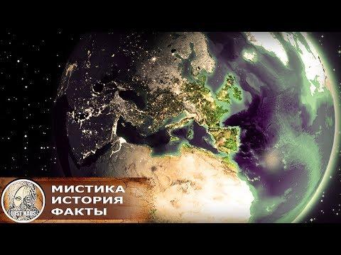 Уникальна ли планета Земля