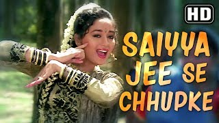 download lagu Saiyya Jee Se Chupke  - Beta Songs - gratis