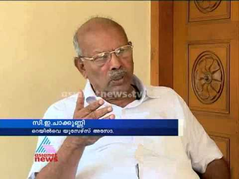 Kozhikode pin their hopes on Rail budget 2014