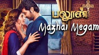 Mazhai Megam Review| Balloon | Jai, Anjali | Yuvan Shankar Raja | Sinish