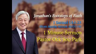 1 Minute Sermon by Pastor Ock Soo Park (from Sunday Sermon 20/01/19)