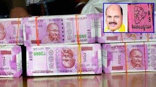 Telangana Elections | ఇబ్రహీంపట్నంలో భారీగా డబ్బులు పట్టివేత..?