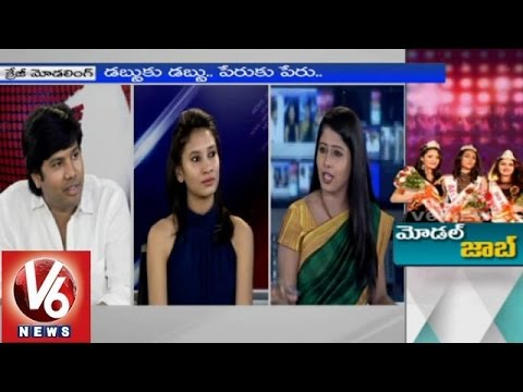 Model Jaya Vishwanathan special Chit Chat with V6 (28-01-2015)