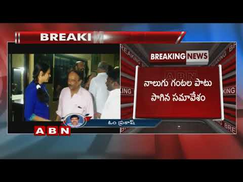 Controversy in MAA Association | Misuses of funds by Members of MAA