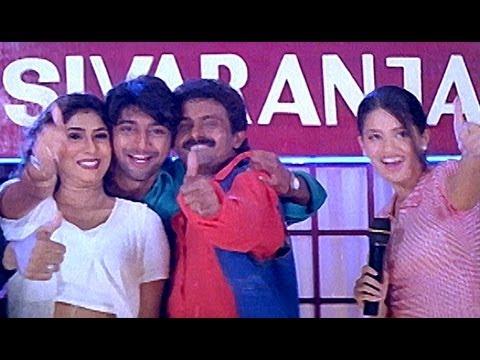 Sree Seetharamula Kalyanam Chothamu Rarandi || Yevamma Computeramma Video Song || Venkat, Chandini video