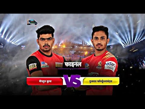 PKL 6 Final Bengaluru Bulls Vs Gujarat Foutunegaints Starting 7 & Match Preview || Sports Academy ||