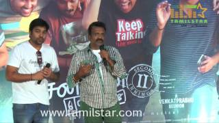 Chennai 600028 II Movie Press Meet Part 2