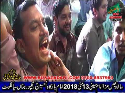 Zakir Nasir joiya Majlis aza 13 May 2018 Rangpur Sialkot