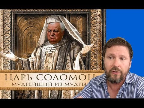 Путин лишен духовной силы. Кравчук.