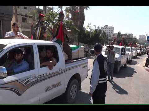 Martyrs' Parade Gaza City