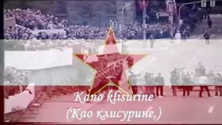 "The National anthem of the Socialist Federal Republic of Yugoslavia ""Hej, Slaveni"" (HD version)"