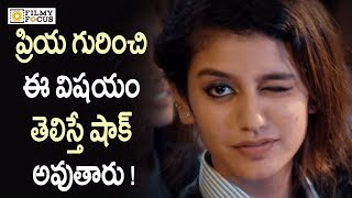 Shocking News about Priya Prakash Varrier || Priya Prakash Varrier  Biography !