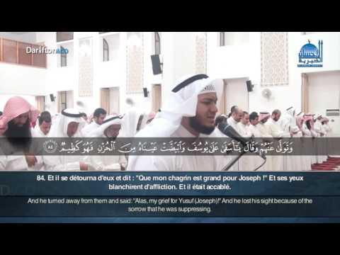Sourate Yusuf (69-101) - Muhammad Al Naqib    سورة يوسف  محمد النقيب