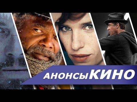 Кино в Перми  афиша кинотеатров  Very Velly Вери