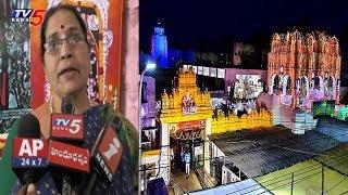 రధసప్తమి వేడుకలకు ముస్తాబవుతున్న సూర్యనారాయణ స్వామి ఆలయం | Arasavalli, Srikakulam