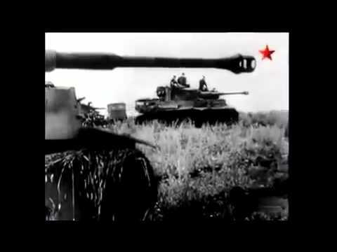 Иван Царевич - Живой металл