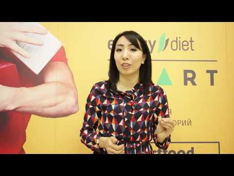 NL компаниясының маркетинг жоспары Динара Советхан